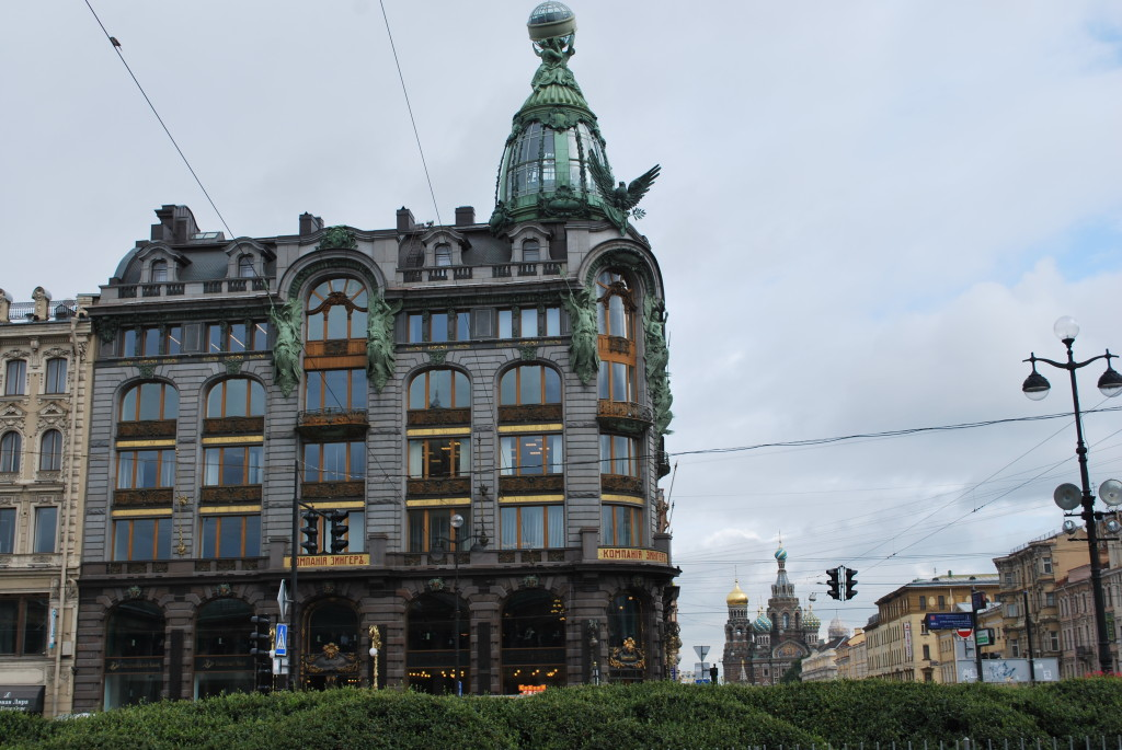 Singer Building, now a fabulous bookstore on Nevsky Prospekt. * Photo: Ted Scull