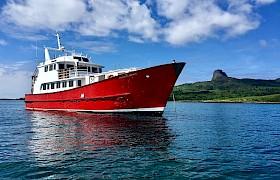 PROUD SEAHORSE, Hebridean Cruises