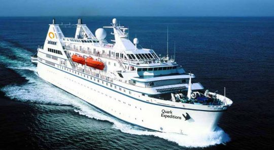 The Small Cruise Ship Collection Deals (April 8, 2018)