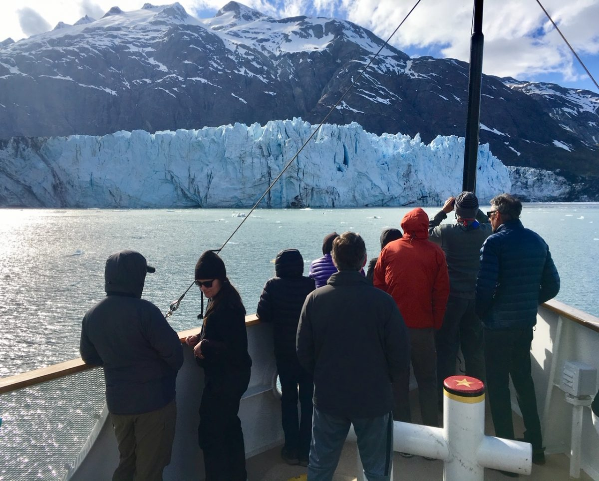 Alaska cruise approaching Margerie Glacier